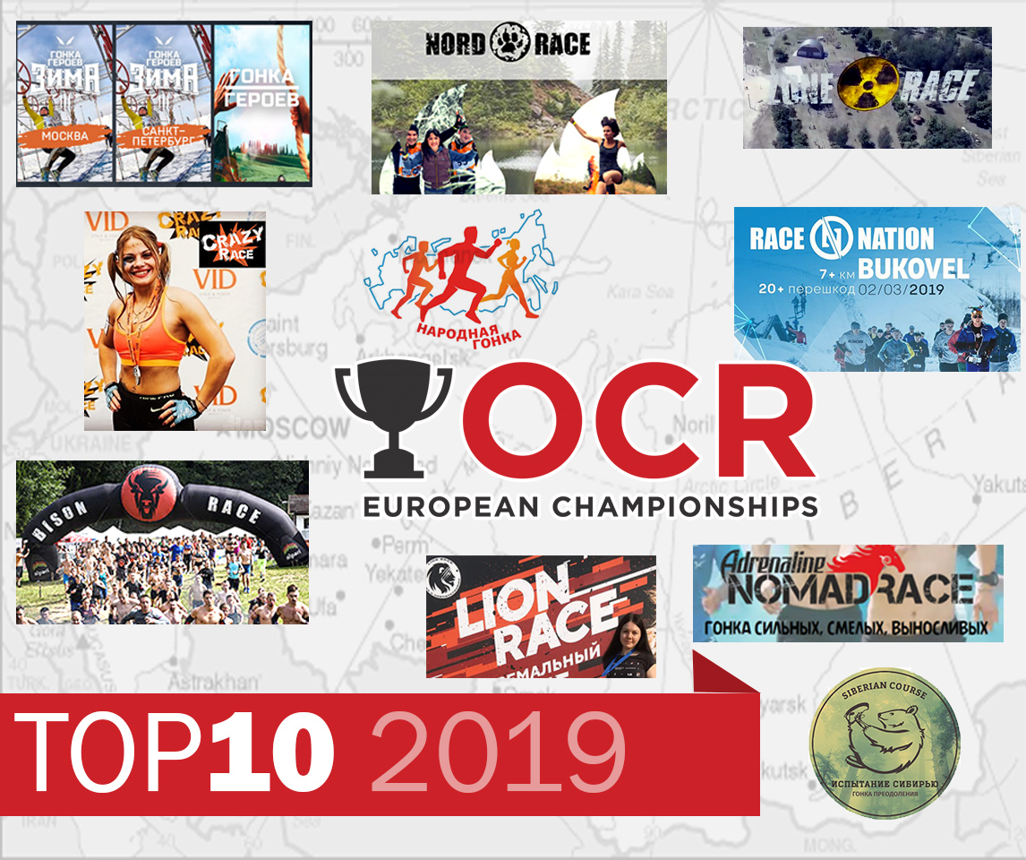 top-10-OCR-collage-block